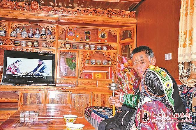 藏式木房子图片